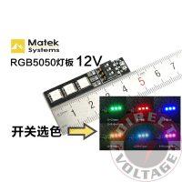 Matek RGB LED BOARD 5050/ 12V