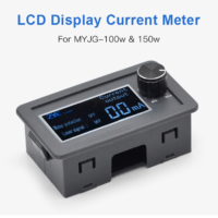 LED Display Current Meter For MYJG 100W &150W